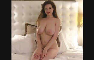 शौकिया बहुत सेक्सी मूवी सेक्स कैमरे पर